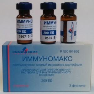 иммуномакс 200 ед и 100