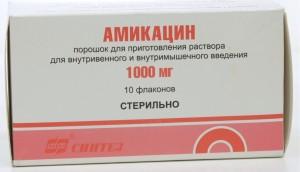 амикацин чем разводить для внутримышечного введения