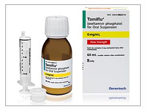 тамифлю аналогичные препараты