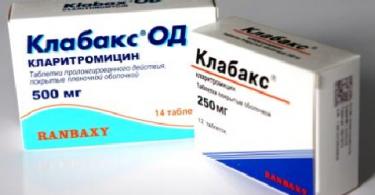 антибиотик клабакс