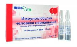 пентаглобин при беременности