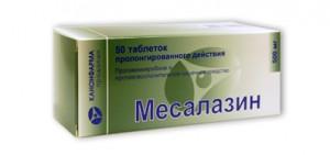 месалазин, таблетки