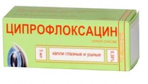 антибиотик ципрофлоксацин