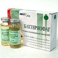 антитоксин стафилококковый инструкция - фото 6
