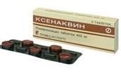 Ксенаквин