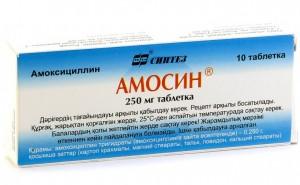 Как правильно использовать Флемоксин от цистита