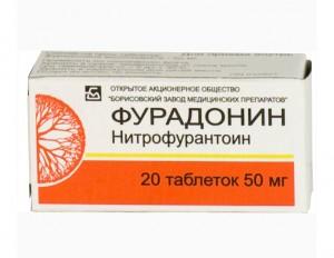 фуразолидон для чего применяют