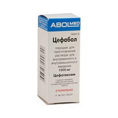 Цефабол инструкция по применению таблетки farnvladikavkaz.
