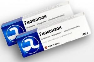 гиоксизон-акрихин мазь инструкция по применению цена отзывы