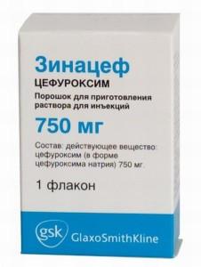 цефрадин инструкция по применению цена - фото 3