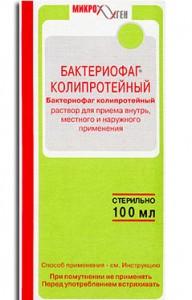 Колипротейный бактериофаг