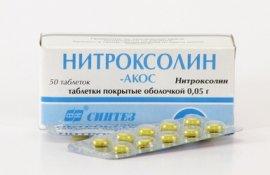 нитроксолин убф инструкция по применению цена отзывы