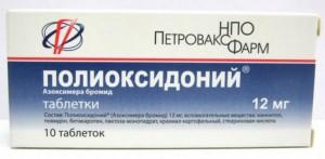 полиоксидоний таблетки инструкция по применению