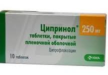 тиопуринол инструкция по применению цена - фото 4