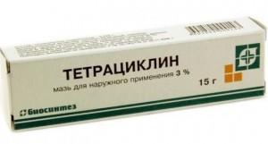 мазь тетрациклин для чего применяется