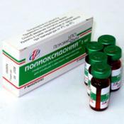полиоксидоний уколы инструкция по применению