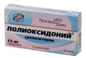 полиоксидоний свечи инструкция по применению