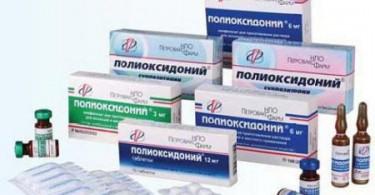 полиоксидоний инструкция по применению