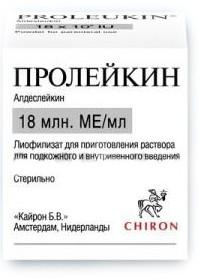Пролейкин