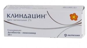 клиндамицин свечи
