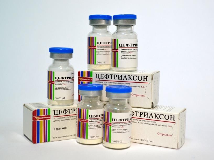 антибиотик для лечения скрытой гонореи