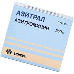 азитрал инструкция по применению
