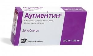 аугментин или флемоксин что лучше детям