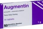 аугментин и алкоголь
