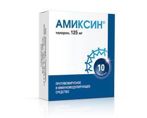 применение амиксина