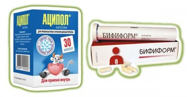 пробиотик аципол
