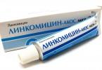 линкомицин акос