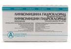 linkomicina_gidroxlorid
