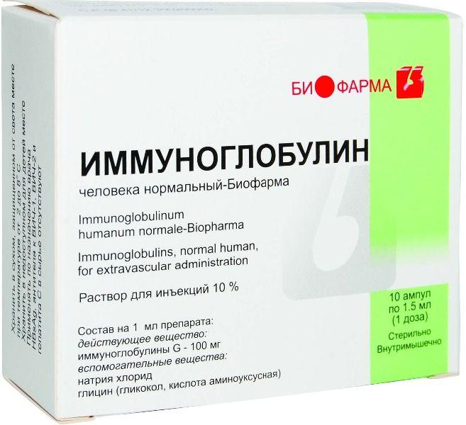 Как капают иммуноглобулин беременным 87