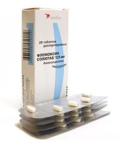 флемоксин солютаб при грудном вскармливании