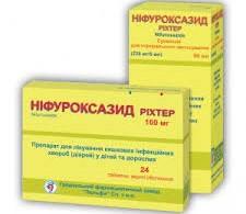 нифуроксазид рихтер