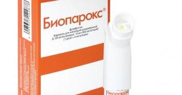 биопарокс аналогичные препараты