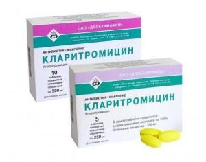 кларитромицин можно ли