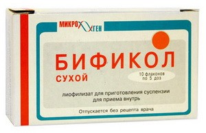 бификол инструкция цена украина - фото 6