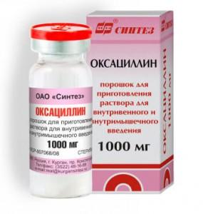 оксациллин инструкция по применению