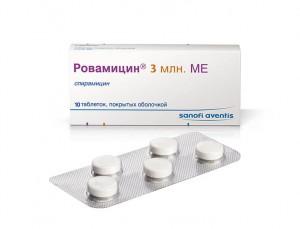 ровамицин инструкция по применению