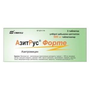азитрус инструкция по применению таблетки