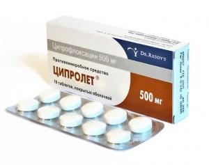 ципрофлоксацин и ципролет одно и тоже