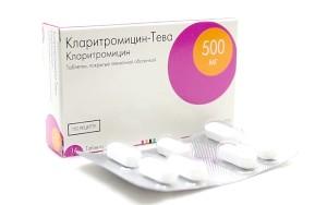 кларитромицин тева инструкция