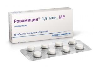 ровамицин инструкция