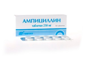 ампициллин при беременности