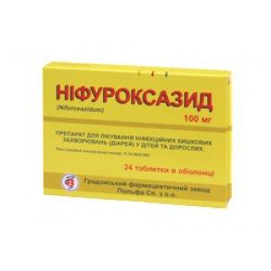 нифуроксазид инструкция