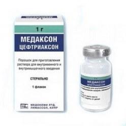 медаксон