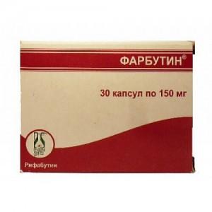 лечение рифампицином
