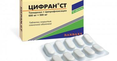 Vancomycin Инструкция По Применению - фото 5