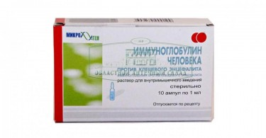 иммуноглобулин после укуса клеща